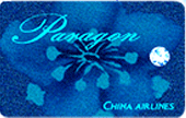 China Airlines - Dynasty Flyer